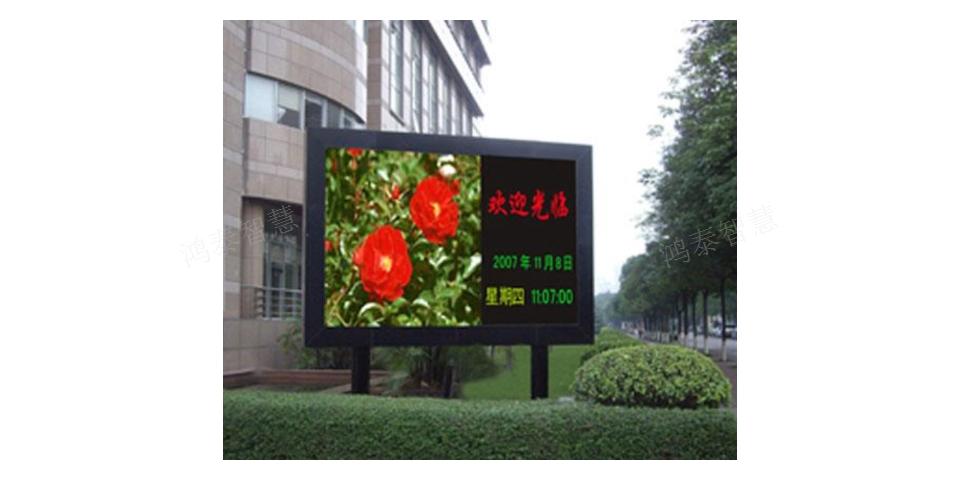 广东露天LED屏厂家租赁 诚信经营 中山市鸿泰智慧显示科技供应