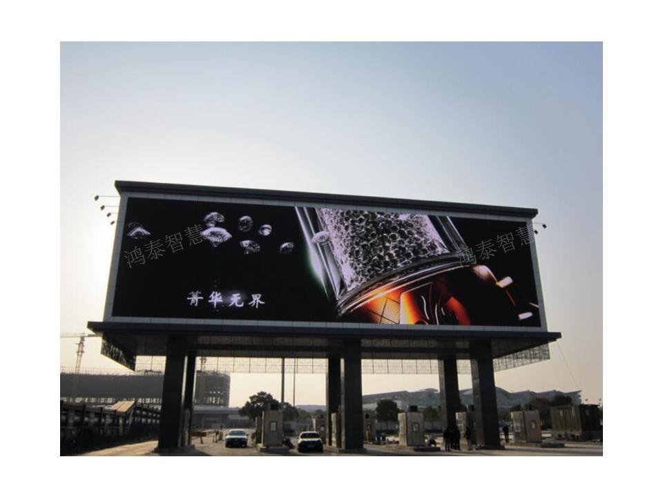 佛山LED屏厂家租赁 真诚推荐「中山市鸿泰智慧显示科技供应」