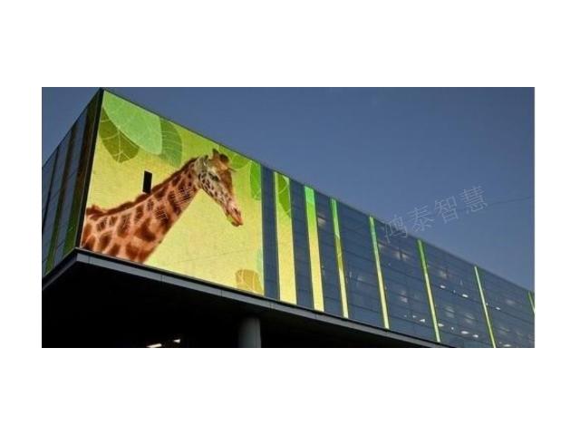 惠州高清LED屏非标定制 诚信经营 中山市鸿泰智慧显示科技供应