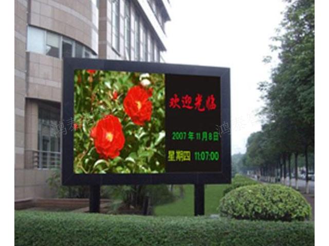 广州商场LED屏价格 真诚推荐 中山市鸿泰智慧显示科技供应