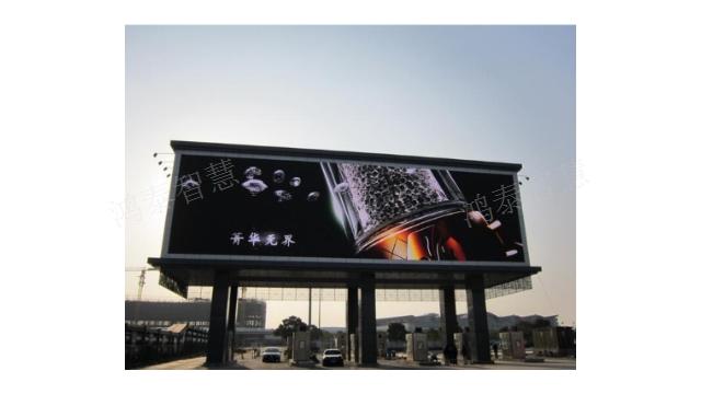 深圳高清LED屏解决方案 诚信经营 中山市鸿泰智慧显示科技供应