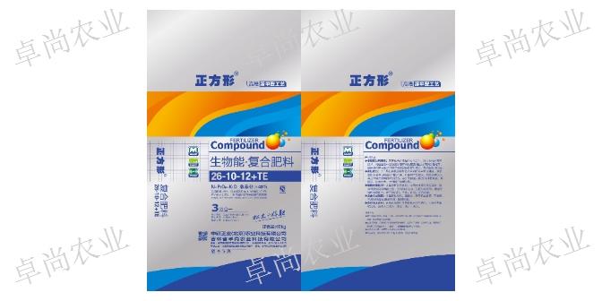 沈阳正方形化肥联系方式 服务为先「 吉林省卓尚农业科技供应」