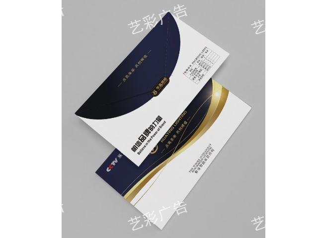 佛山制品信封印刷出厂价格
