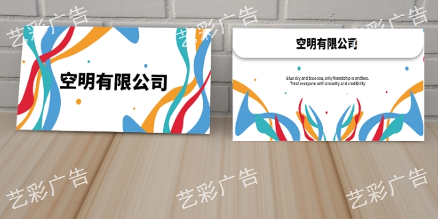 阳江包括什么信封印刷常见问题