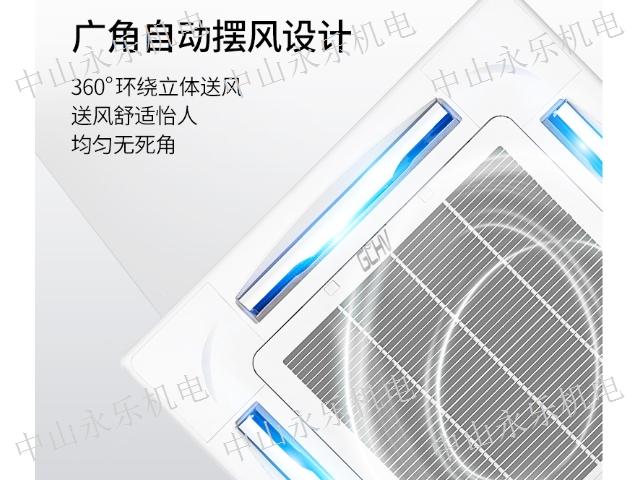 中山通用志高5匹单冷中央空调价格咨询,志高5匹单冷中央空调
