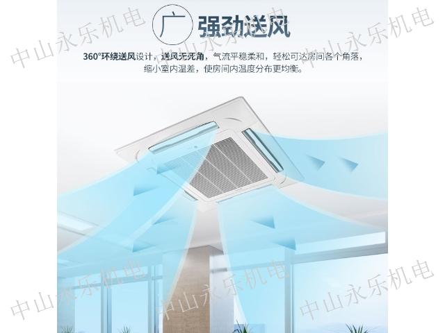 广东新型志高5匹单冷中央空调厂家批发价