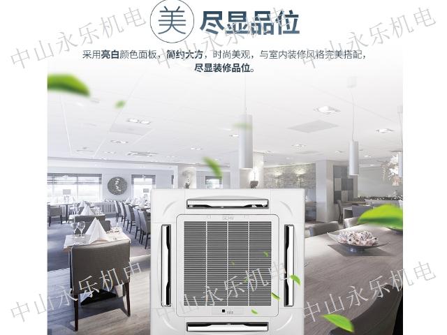 珠海性能优良志高5匹单冷中央空调免费咨询,志高5匹单冷中央空调