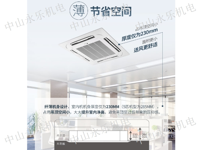 广州进口志高5匹单冷中央空调价格实惠,志高5匹单冷中央空调