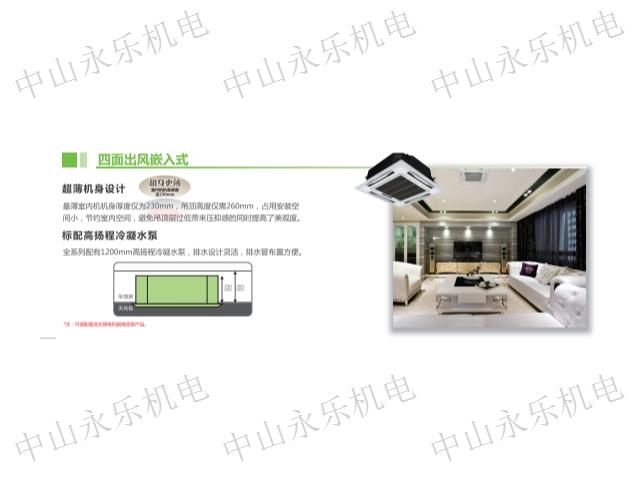 江门防爆志高5匹单冷中央空调厂家批发价