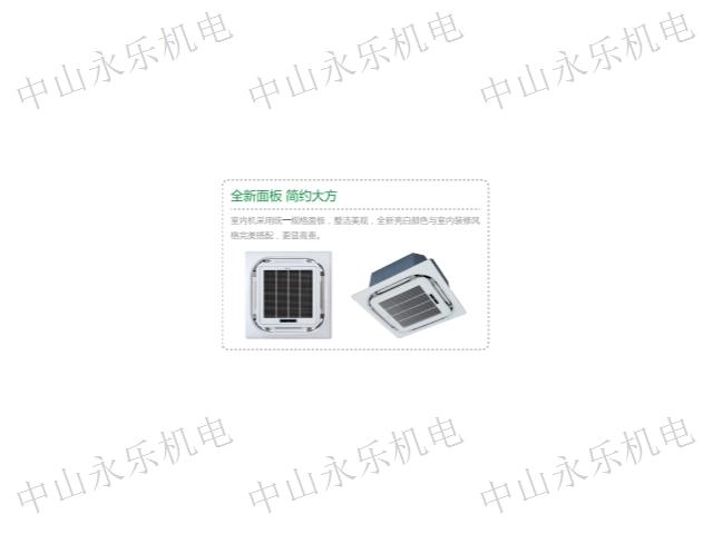 肇庆正规志高5匹单冷中央空调联系方式,志高5匹单冷中央空调