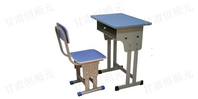 甘肃学校课桌椅厂家 甘肃恒顺元办公家具供应