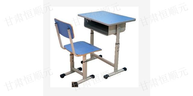 天水学生课桌椅多少钱 甘肃恒顺元办公家具供应