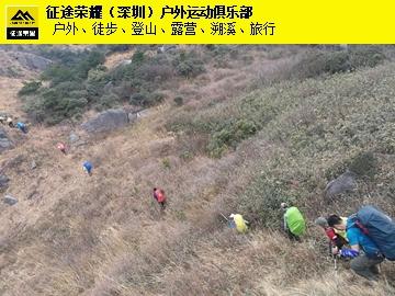 深圳紅花湖徒步 有口皆碑「征途榮耀供應」