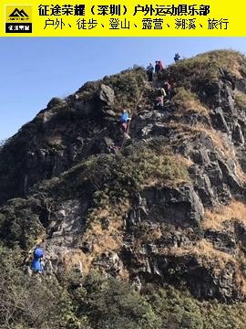 惠东轻装登山轨迹 值得信赖「征途荣耀供应」