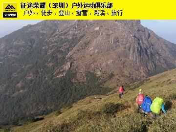 深圳休閑登山建議 有口皆碑「征途榮耀供應」