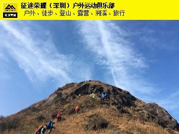 清远长线登山注意事项 值得信赖「征途荣耀供应」