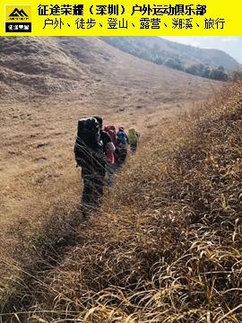 清远周边登山摄影 有口皆碑「征途荣耀供应」