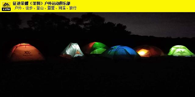 佛山海岛露营准备,露营