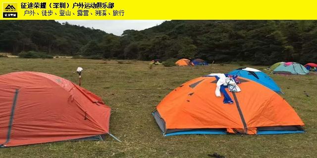 陽江野外露營營地 值得信賴「征途榮耀供應」