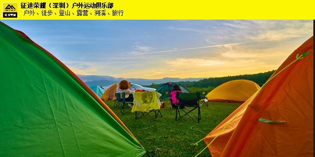阳江野外露营营地
