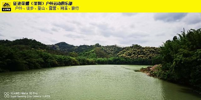 广州旅游团建 欢迎咨询「征途荣耀供应」