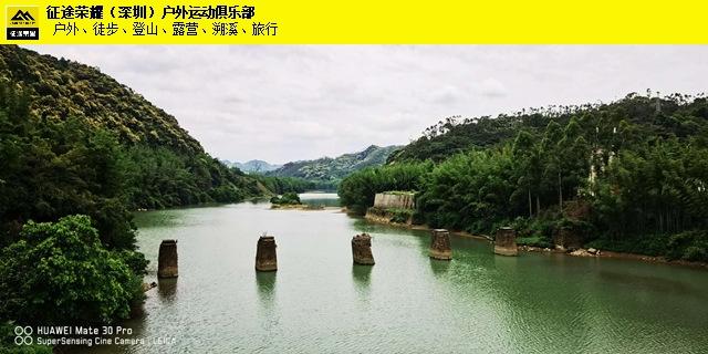 惠东旅游团建 欢迎咨询「征途荣耀供应」