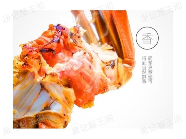 上海中**大闸蟹价格表「康记供」