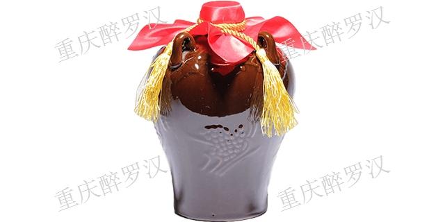 重庆秘藏老酒 贴心服务「重庆醉罗汉酒业供应」