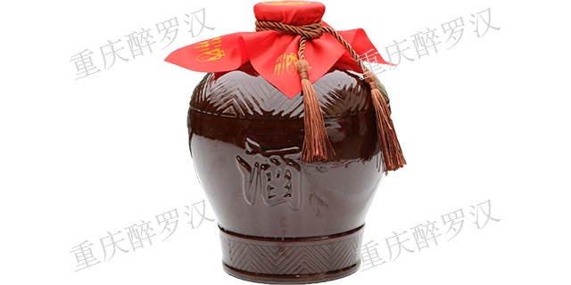 渝北区老酒分销「重庆醉罗汉酒业供应」