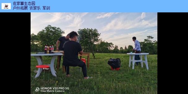 黎川烧烤活动策划 创新服务「江西佐家寨生态农业发展供应」