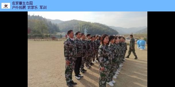 青云谱区公司户外活动策划 客户至上 江西佐家寨生态农业发展供应