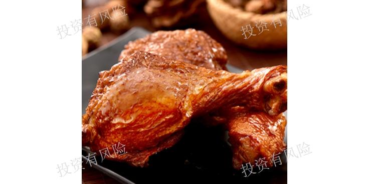 长春卤货加盟哪家好「吉林省珍王福餐饮管理供应」