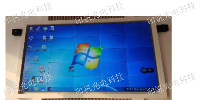 衢州通用LED显示屏供应,LED显示屏