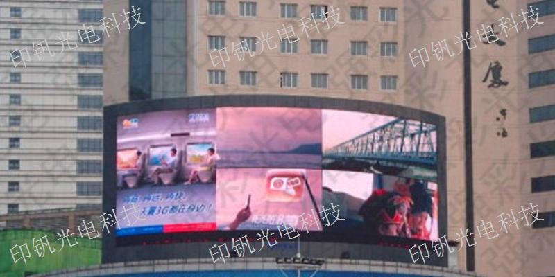 宁波正规LED显示屏市场报价,LED显示屏