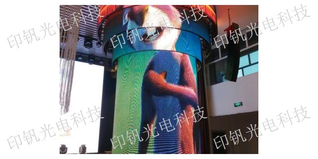 新北区LED显示屏成交价 值得信赖「江苏印钒光电科技供应」