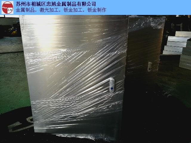吴江区焊接金属制品「忠旭金属制品供应」