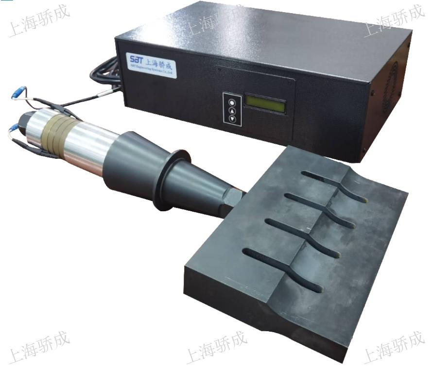 提供上海市上海出口型**超声波焊接机批发厂家批发骄成供