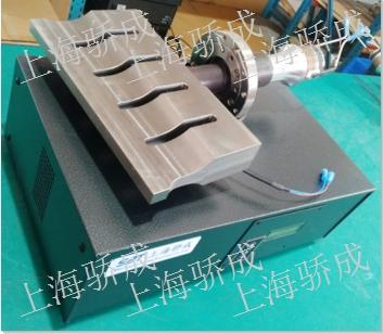 提供上海市N95**超声波打片机电话报价骄成供