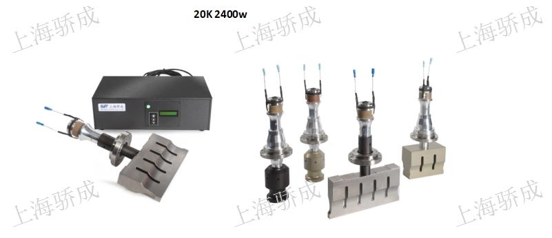 销售上海市N95**超声波打片机排名骄成供
