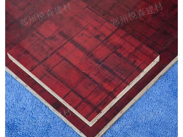 山东建筑工程竹胶板零售 欢迎来电  郑州市悦森建材供应