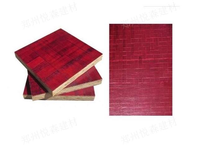 四川竹胶板尺寸规格 客户至上「 郑州市悦森建材供应」