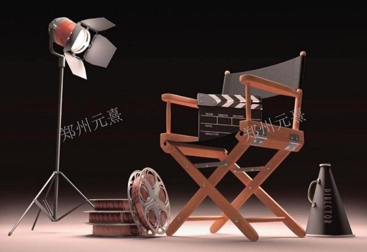 沁陽宣傳片拍攝制作哪家好 推薦咨詢 鄭州元熹文化傳播供應