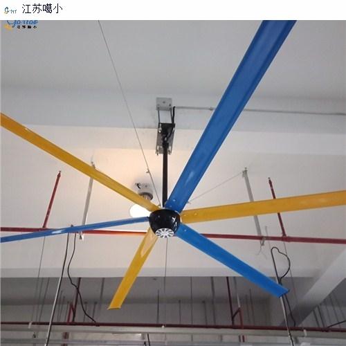 口碑好工业吊扇 欢迎来电「江苏噶小环境科技供应」