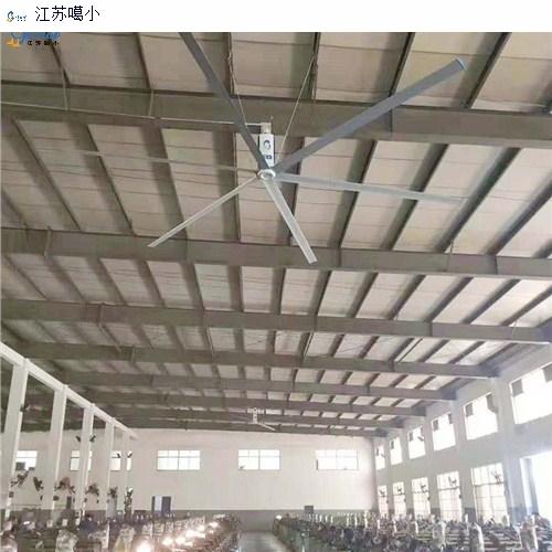 湖北工业吊扇上门安装 值得信赖「江苏噶小环境科技供应」