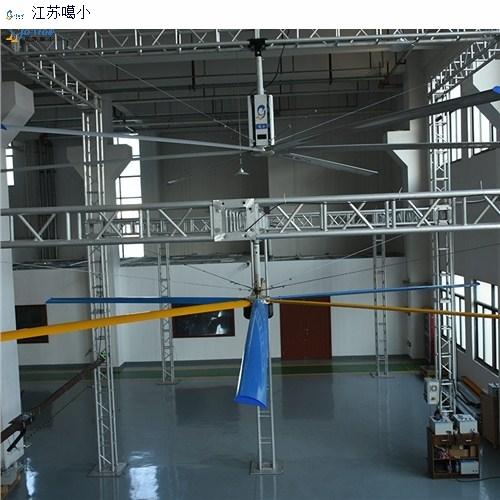 河南工业吊扇全国发货 服务为先「江苏噶小环境科技供应」