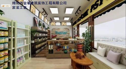 四川知名金壕装饰公司优质服务 欢迎来电 绵阳市金壕建筑装饰工程供应