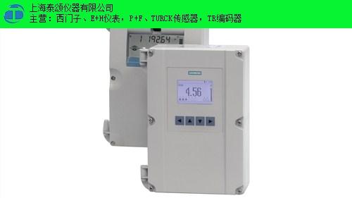 上海经销 7ML5201-0EA0 液位计 客户至上 上海泰颂仪器供应