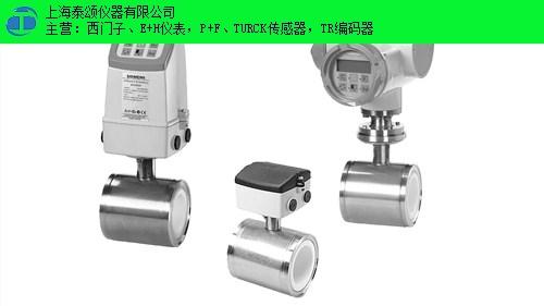 云南西门子 7ML5201-0EA0 厂家直供 客户至上 上海泰颂仪器供应