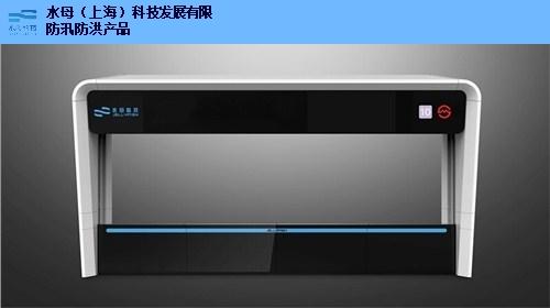 水母(上海)科技发展有限公司