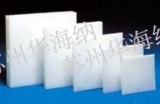 苏州华海纳工程塑料有限公司